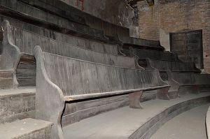 Upper Balcony Seats